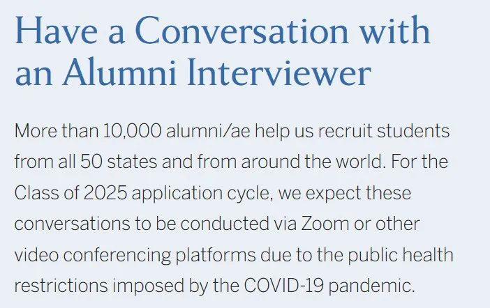 哥大、西北、杜克大学已发出面试通知,疫情年的校友面试会有所不同吗?