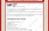 抱着破釜沉舟的想法,递交申请3周左右就顺利收获了UAL的录取!