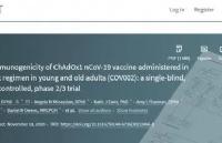 好消息!牛津大学研发的新冠疫苗有效率高达90%!