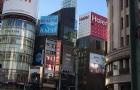 日本留学一定要选东京吗?和其他城市有什么区别?