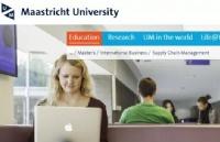 项目推荐丨马斯特里赫特大学-供应链管理硕士