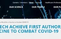 全球首个新冠疫苗在英国获批,下周或开始接种!