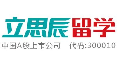 立思辰留学与百度阿拉丁打造最适合中国学生的留学平台