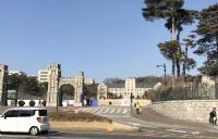 去韩国留学申请费用多少钱?