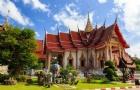对于泰国留学你想知道的那些问题