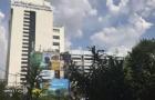 泰国商会大学如何申请?
