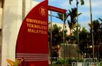 想考马来西亚理工大学难吗?
