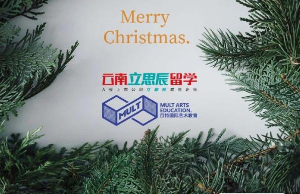 【本周六 14:30】 DIY圣诞礼物