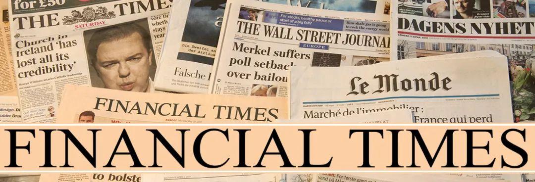 2020《金融时报》欧洲商学院排名发布,HEC再夺榜首!