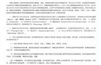 因美国输入病例增加,中国驻美大使馆调整回国检测标准!