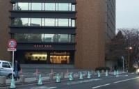 【日本小常识】奇葩的日本法律