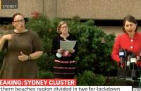刚刚,悉尼官宣圣诞限制,这些居民禁止跨区!