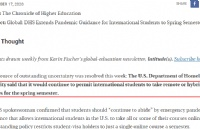 美国土安全局:2021春季学期留学生F1签证将沿用秋季政策
