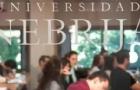 2020年西班牙最后一个MBA官方硕士项目
