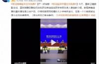 中国新冠疫苗获批上市,全民免费!留学生可以优先接种!