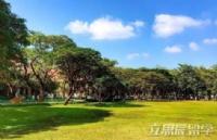 朱拉隆功大学申请信息大汇总,没看过你就吃亏啦!