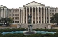 韩国留学 | 无语言申请博士――东亚大学艺术学