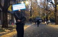 最新快讯!日本教育振兴协会官网消息:中国留学生可以继续入境日本!