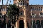 更新!西班牙这些大学已公布2021年申硕时间!