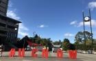 给你N条爱上新西兰坎特伯雷大学的理由!