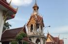 泰国最大、声誉最高的私立大学