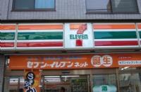 日本留学打工兼职全攻略