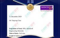 喜获英国曼彻斯特大学高阶材料工程硕士专业offer!