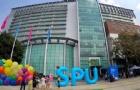 泰国最有名望的私立大学――斯巴顿大学