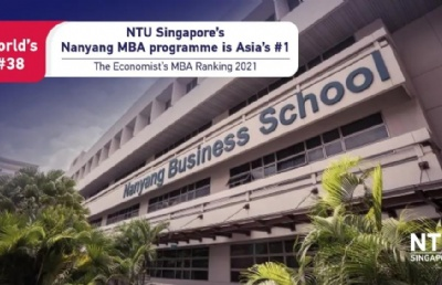 南洋商学院MBA项目排名亚洲TOP 1 !读MBA,你还可选这些学校!