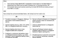 除WP/SP/EP外,新加坡政府宣布推出新的工作准证类型!你能申请吗?