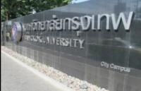 曼谷大学――泰国的传媒之光
