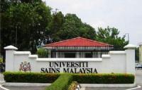 全马唯一一所拥有APEX称号的大学――马来西亚理科大学