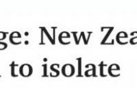 澳新旅行紧急叫停!新西兰出现南非变异病毒,大批游客已进入维州,立刻检测+隔离