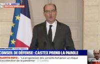 法国最新出入境政策!赴法或者回国会受影响吗?