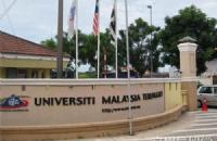 想考马来西亚国民大学难吗?