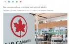 本周起,加航取消这条最重要中国航线!加拿大执行最新入境政策