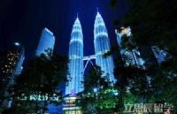 马来西亚,最低的成本享受世界顶级教育
