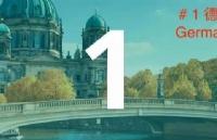 2021世界十大留学圣地排行榜新鲜出炉~ 德国依然稳居第一!