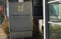 奥塔哥大学硕士申请难不难?