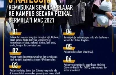 3月1日起,马来西亚6类大学生可返校上课!