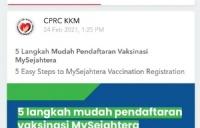 7个步骤手把手教你如何在马来西亚登记接种疫苗