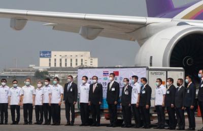 20万支中国科兴疫苗顺利抵达泰国!