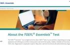 巨变:针对国际学生,ETS计划推出全新托福考试!