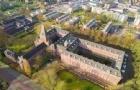 布雷达大学丨2021年最新招生信息