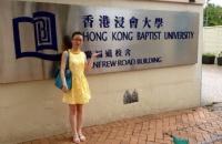 香港浸会大学转专业,英语文学录取