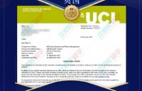 双方的配合与信任,才能收获胜利的果实UCL药学录取!
