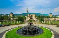 知识和美德的花园―马来西亚国际伊斯兰大学