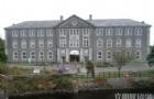 能源科学,爱尔兰圣三一大学最具潜力专业