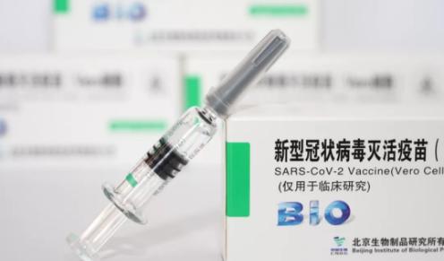 重磅官宣!在澳中国留学生也可以打国产疫苗了!