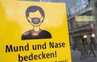 德国实行新冠新政策,你的州开放了吗?